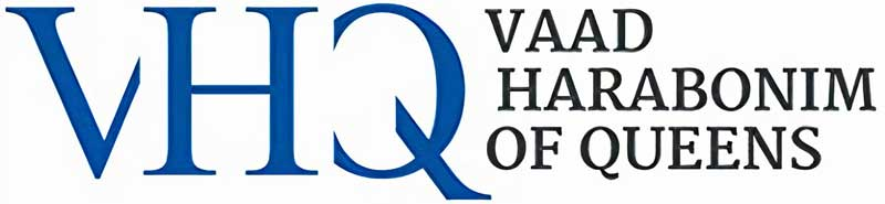 Vaad of Queens logo
